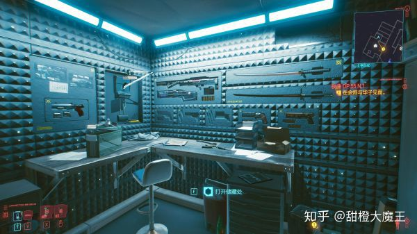 Cyberpunk2077 – 全不朽手槍篇1 3