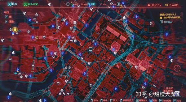Cyberpunk2077 – 全不朽手槍篇1 9