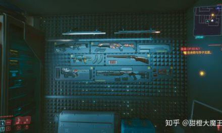 Cyberpunk2077 – 全不朽手槍篇1