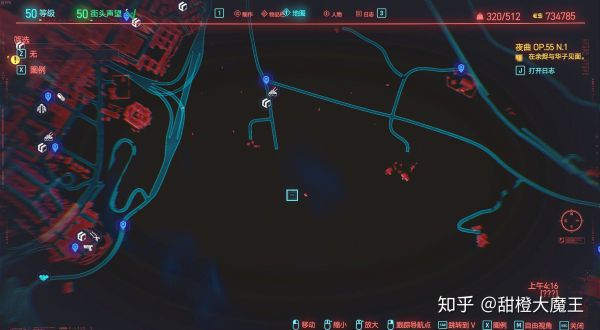 Cyberpunk2077 – 全不朽手槍篇1 15