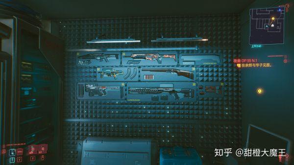 Cyberpunk2077 – 全不朽手槍篇1 1