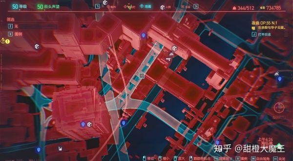 Cyberpunk2077 – 全不朽手槍篇2 3