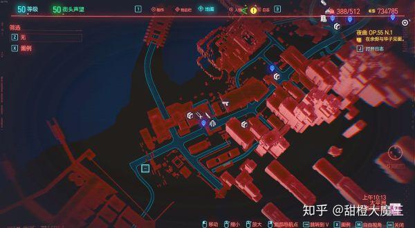 Cyberpunk2077 – 全不朽突擊步槍篇(包括精準步槍) 3