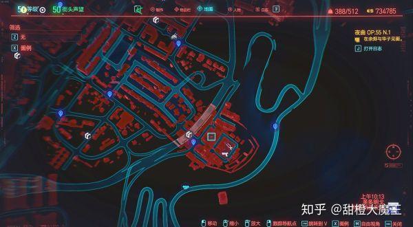 Cyberpunk2077 – 全不朽突擊步槍篇(包括精準步槍) 11