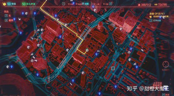 Cyberpunk2077 – 全不朽衝鋒槍篇 3