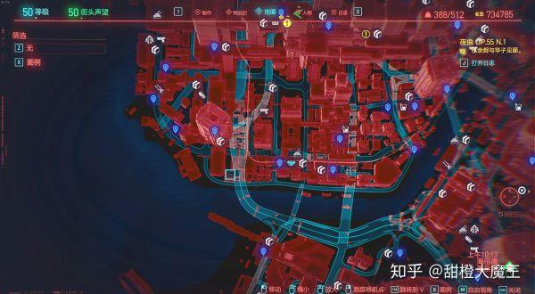 Cyberpunk2077 – 全不朽衝鋒槍篇 7