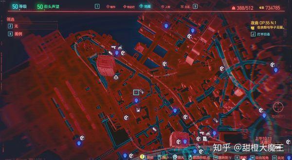 Cyberpunk2077 – 全不朽衝鋒槍篇 17