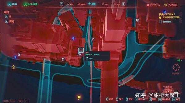 Cyberpunk2077 – 全不朽近戰武器篇 29