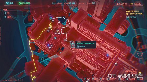 Cyberpunk2077 – 全不朽近戰武器篇 17