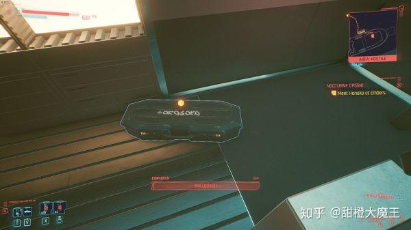 Cyberpunk2077 – 全不朽霰彈槍篇 3