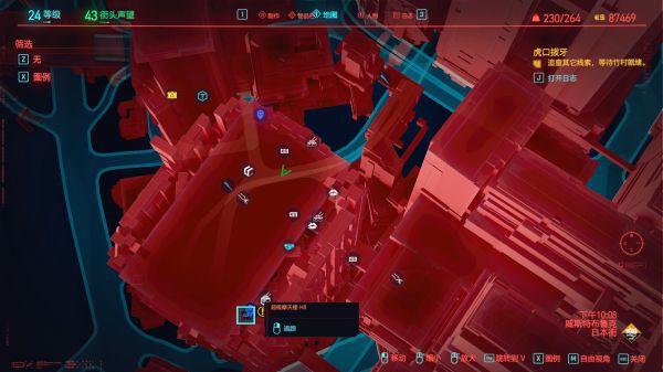 Cyberpunk2077 – 如何獲取武侍樂隊套裝 3