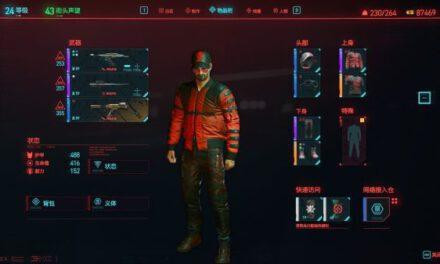 Cyberpunk2077 – 如何獲取武侍樂隊套裝
