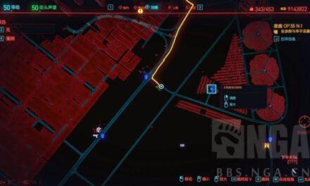 Cyberpunk2077 – 如何獲取隱藏晶片