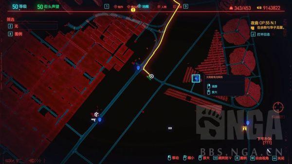 Cyberpunk2077 – 如何獲取隱藏晶片 1