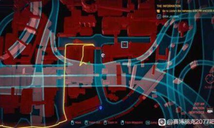 Cyberpunk2077 – 如何獲取龜甲製作圖紙