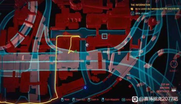 Cyberpunk2077 – 如何獲取龜甲製作圖紙 1