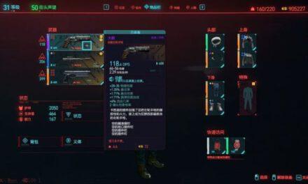 Cyberpunk2077 – 如何獲得不朽左輪大赦