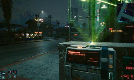 Cyberpunk2077 – 如何獲得傳說重型芳綸增強警用大衣