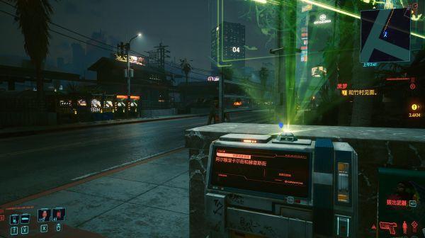 Cyberpunk2077 – 如何獲得傳說重型芳綸增強警用大衣 1