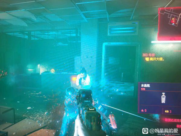 Cyberpunk2077 – 如何觸發隱藏劇情拯救竹村 7
