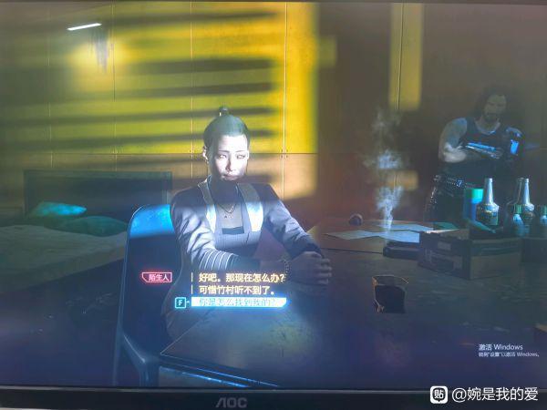 Cyberpunk2077 – 如何觸發隱藏劇情拯救竹村 9