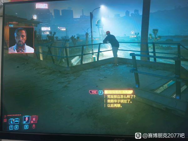 Cyberpunk2077 – 如何觸發隱藏劇情拯救竹村 11