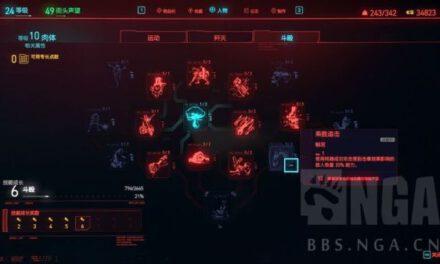 Cyberpunk2077 – 拳賽打法技巧