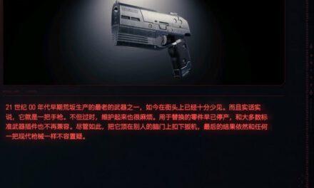 Cyberpunk2077 – 荒阪玉響特殊塗裝