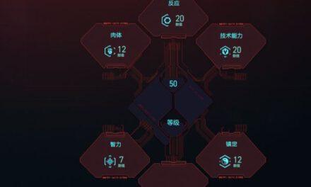 Cyberpunk2077 – 莽夫流左輪加點思路