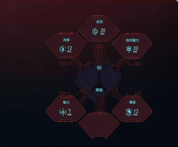 Cyberpunk2077 – 莽夫流左輪加點思路 1