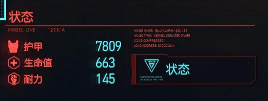 Cyberpunk2077 – 莽夫流左輪配裝分享 3