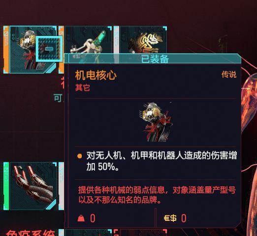 Cyberpunk2077 – 莽夫流左輪配裝分享 29