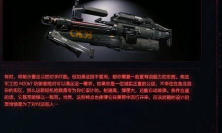 Cyberpunk2077 – 防禦者特殊塗裝