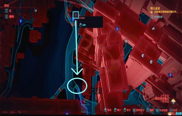 Cyberpunk2077 – 隱藏任務情比金堅心得 3