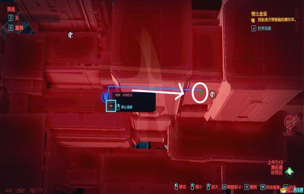 Cyberpunk2077 – 隱藏任務情比金堅心得 5