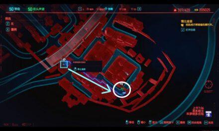 Cyberpunk2077 – 隱藏任務情比金堅心得