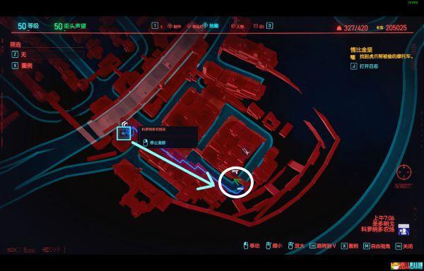 Cyberpunk2077 – 隱藏任務情比金堅心得 1