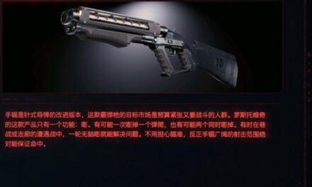 Cyberpunk2077 – DB-2手鋸特殊塗裝