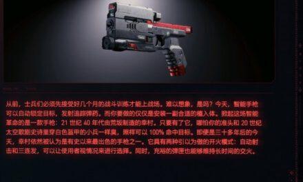 Cyberpunk2077 – HJKE-11幸村特殊塗裝