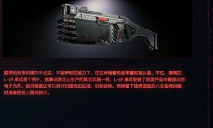 Cyberpunk2077 – L-69卓式特殊塗裝