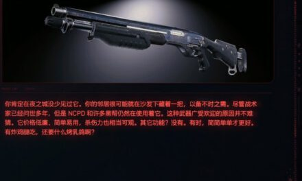 Cyberpunk2077 – M2038戰術家特殊塗裝
