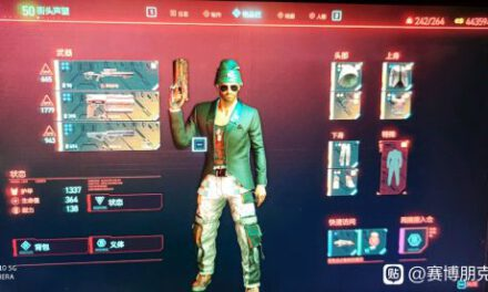 Cyberpunk2077 – 全傳說武器及插件售賣點分享