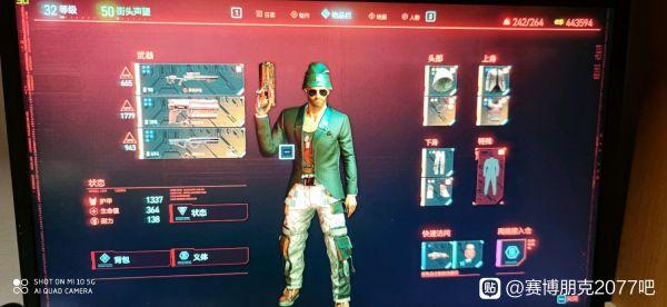 Cyberpunk2077 - 全傳說武器及插件售賣點分享 1