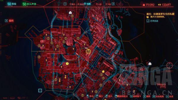 Cyberpunk2077 - 如何獲取傳說緊身胸衣 1