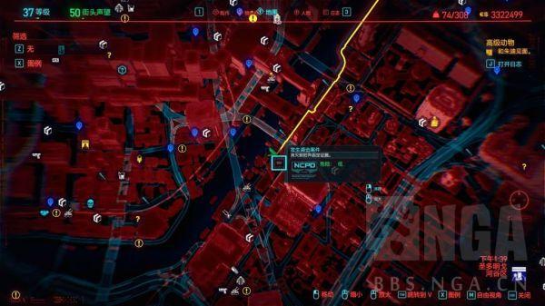 Cyberpunk2077 - 如何獲取額外專長點 3