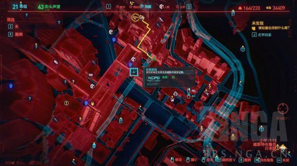 Cyberpunk2077 - 如何獲取額外專長點 5