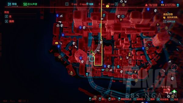 Cyberpunk2077 - 如何獲取額外專長點 7