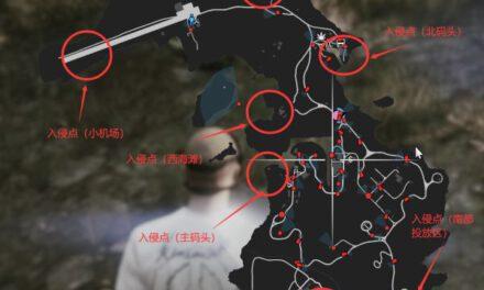GTA Online佩里科島DLC情報點整理