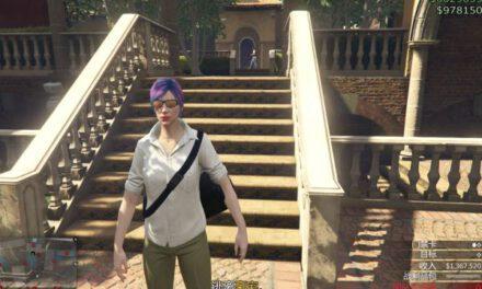 GTA Online-佩里科島DLC單人潛行精英攻略