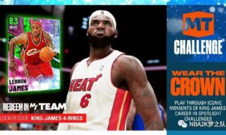 NBA2K21-聖誕節四枚儲物櫃代碼 8號科比萬神殿卡包兌換碼